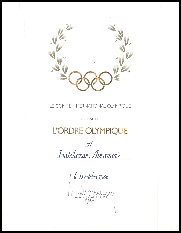86 Olympic Order Award Certificate SAMARANCH in > Sport