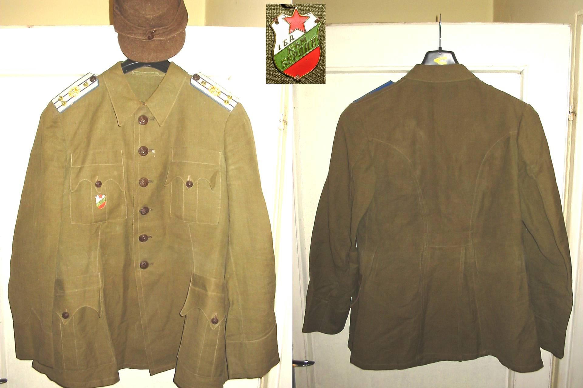 WWII Bulgaria Royal REGENCY Colonel uniform ! in > Uniforms